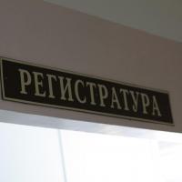 Уровень заболеваемости ОРВИ в Омске снижается