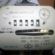За девять месяцев 2012 года было выявлено свыше 900 случаев воровства электроэнергии, общий объем которой составил...