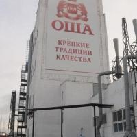 В Омске на ликеро-водочном заводе идут обыски