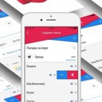 Подготовка к путешествию: топ-3 мобильных приложения для сбора чемоданов