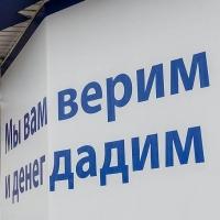 Подобрать предложение от микрофинансовых организаций