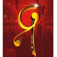 Конкурс скрипачей имени Янкелевича вновь проведут в Омске в 2018 году