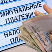 """Сбербанк и Омскэнерго: """"Платить просто"""""""