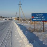 На недостроенной омской плотине нужно откачать воду за 8,6 млн рублей