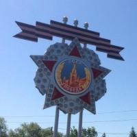 Прогноз погоды в Омске с 5 по 9 мая