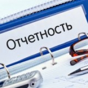 Отчетность в Пенсионный Фонд и преимущества электронного документооборота