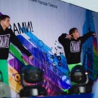 Омских выпускников на Иртышской набережной будут развлекать ди-джеи и аниматоры