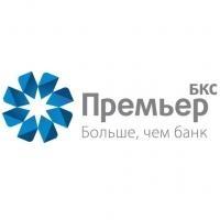 Ирина Махова директор филиала БКС «Премьер» в г. Омске