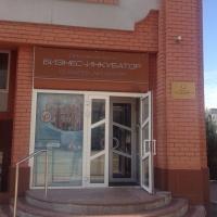 Начинающие омские бизнесмены могут получить поддержку в размере 400 тысяч рублей