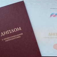 В Омске прикрыли 7 сайтов, торговавших образованием