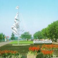 В Омске пройдут праздничные мероприятия в честь юбилея парка «Зеленый остров»
