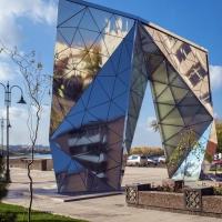 Проектные организации Омска приглашают на всероссийский конкурс