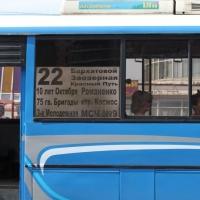 Водитель без прав возил омичей в микроавтобусе №22