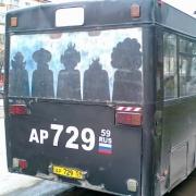 Автобусу продлили маршрут