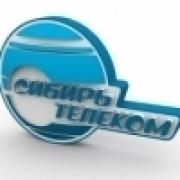 «Сибирьтелеком» превысил отметку в 700 тысяч абонентов Интернет-услуг