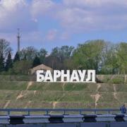 Новости Алтайского края