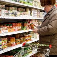 Инфляция в России. Май: погода и цены на продукты питания