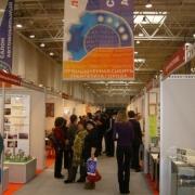 Омская область на Российской национальной выставке в Париже
