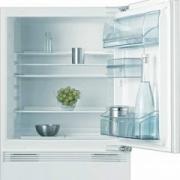 Что предлагает интернет магазин холодильных камер