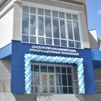 Омский ИТ-парк ждет заявок на участие в конкурсном отборе резидентов