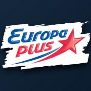 Европа Плюс продолжает большую раздачу призов!