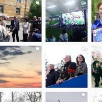 Мэр Омска Фадина публикует в своем инстаграме лиричные посты