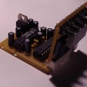Аудиопроцессоры