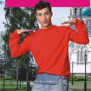 """Телеканал """"ЖИВИ!"""" и """"Диван-ТВ"""" проведут в Омске танцевальный марафон"""