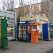 """Омская мэрия намерена выселить киоски с улицы Бударина и """"Торгового города"""""""