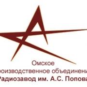 Специалисты Радиозавода имени Попова поехали на Форум лидеров бизнеса СНГ