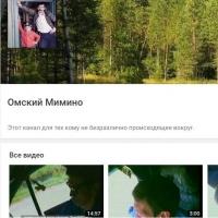 Омский маршрутчик стал видеоблогером
