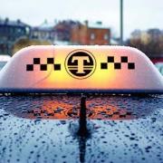 Советы по вызову и пользованию такси