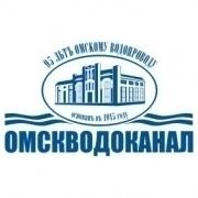 Омский водоканал повышает надёжность системы водоснабжения и водоотведения