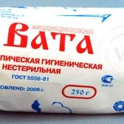 Омская вата проходит сертификацию