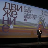 «Движение» в Омске откроют картиной «Юморист»