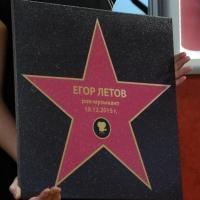 Миллиардер предложил скинуться на памятную табличку Летову в Омске