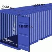 Железнодорожная перевозка грузов контейнерами 24 тонны