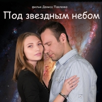В выходные в «Вавилоне» покажут снятый в Омске фильм