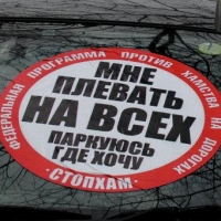 В Омске водитель с монтировкой хотел проучить активиста «СтопХам»