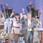 Пригласил на свой юбилей волшебную щуку муниципальный русский камерный оркестр «Лад»