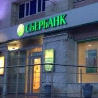 АО «Сбербанк Управление Активами» — лидер рейтинга  управляющих компаний