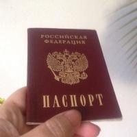 Омич предоставил свой паспорт для регистрации юрлица и был наказан