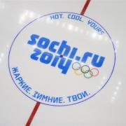 Омичи сегодня выйдут на лёд в Сочи