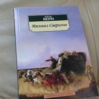 Виктор Назаров сообщил омичам о литературных пристрастиях