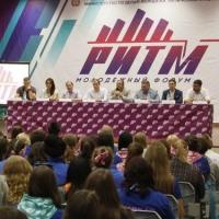 В Омской области начал свою работу «РИТМ-2019»