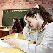 Два омских выпускника добились максимума на математических испытаниях
