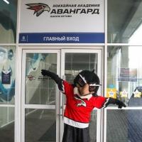 Москвичи войдут в систему омской академии «Авангард»