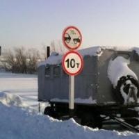 МЧС обновило данные о грузоподъемности ледовых переправ Омской области
