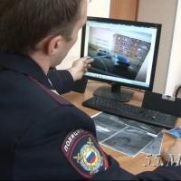Трое омичей получили за мнимые ДТП 1,2 миллиона рублей