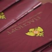 Как получить паспорт безопасности